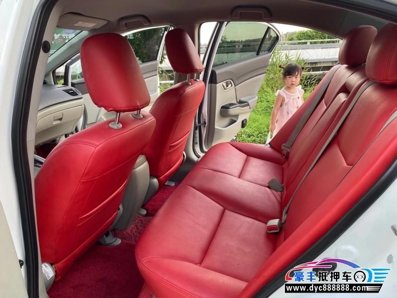 12年本田思域轿车抵押车出售