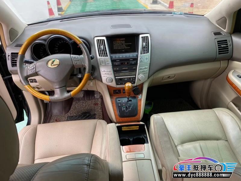 抵押车出售08年雷克萨斯RXSUV