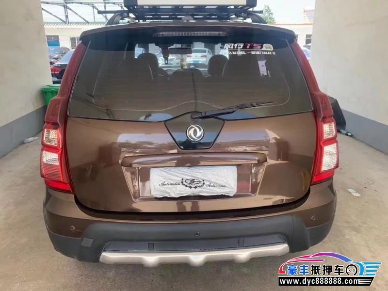 抵押车出售18年东风风行景逸X5SUV