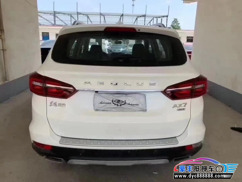20年东风风神AX7SUV抵押车出售