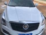 抵押车出售15年凯迪拉克ATS-L轿车