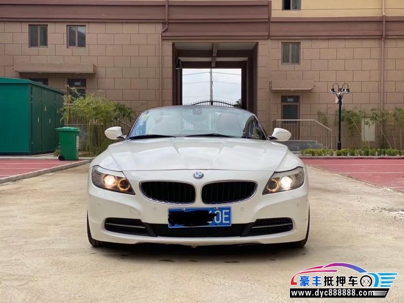 抵押车出售09年宝马Z4跑车