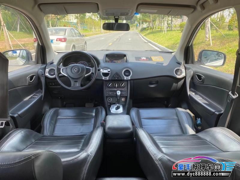 抵押车出售15年雷诺科雷傲SUV
