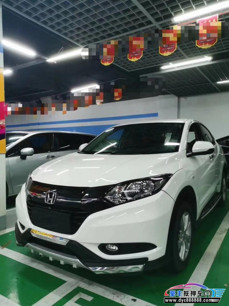 17年本田缤智SUV抵押车出售