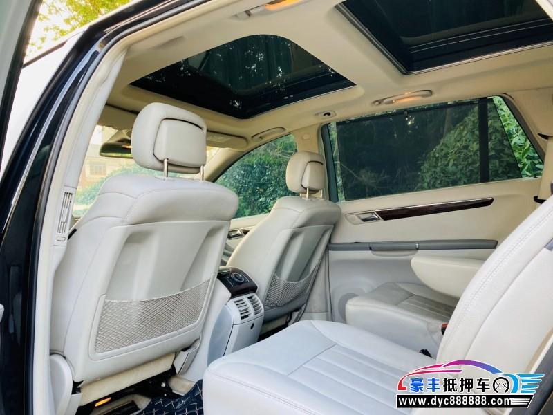10年奔驰RMPV抵押车出售