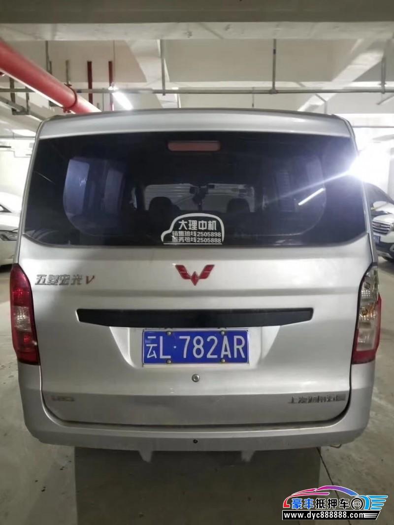 15年五菱五菱宏光S微面抵押车出售
