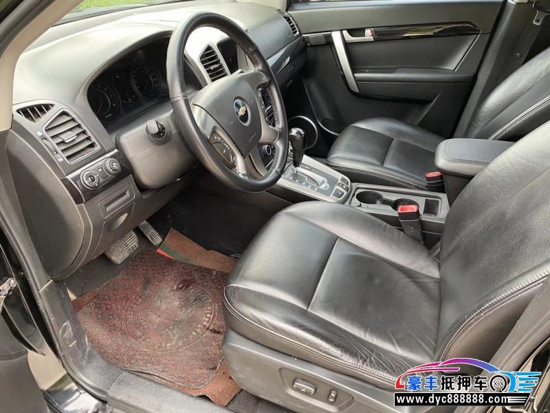 13年雪佛兰科帕奇SUV抵押车出售