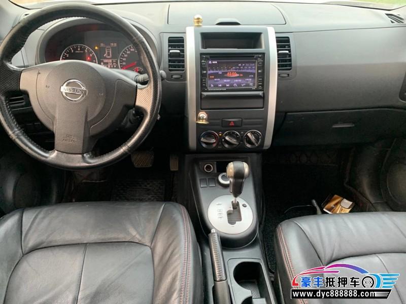 抵押车出售12年日产奇骏SUV