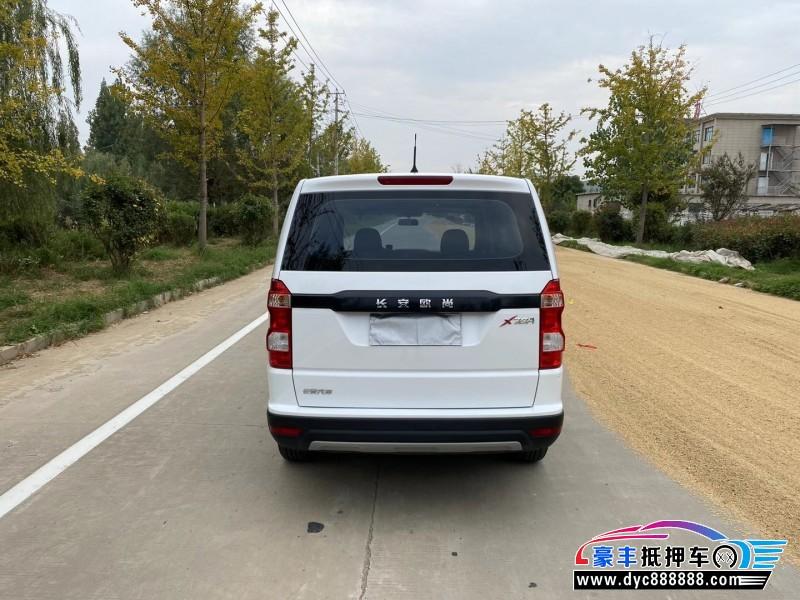 19年长安欧尚长安CX70轿车抵押车出售