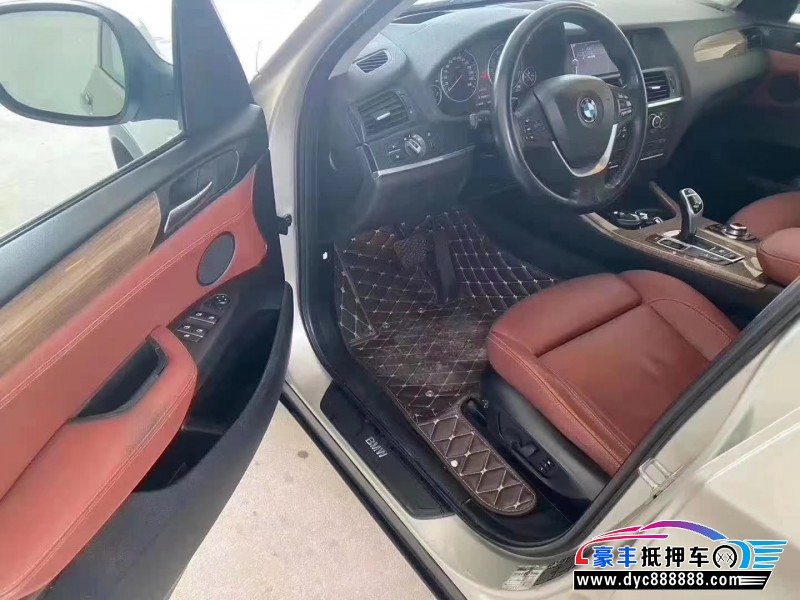 抵押车出售11年宝马X3SUV