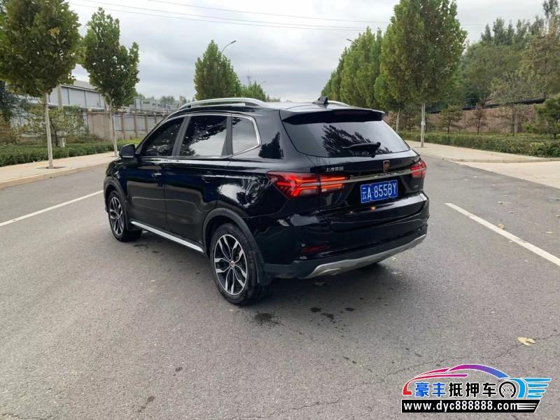 18年荣威RX3SUV抵押车出售