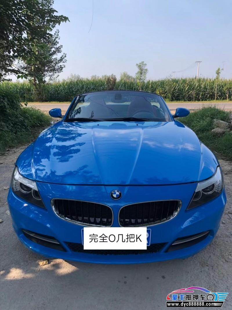 09年宝马Z4轿车抵押车出售