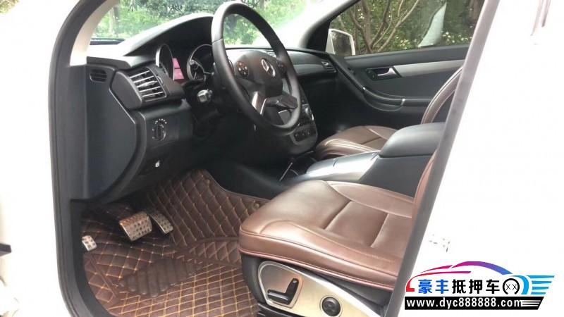 抵押车出售16年奔驰RMPV