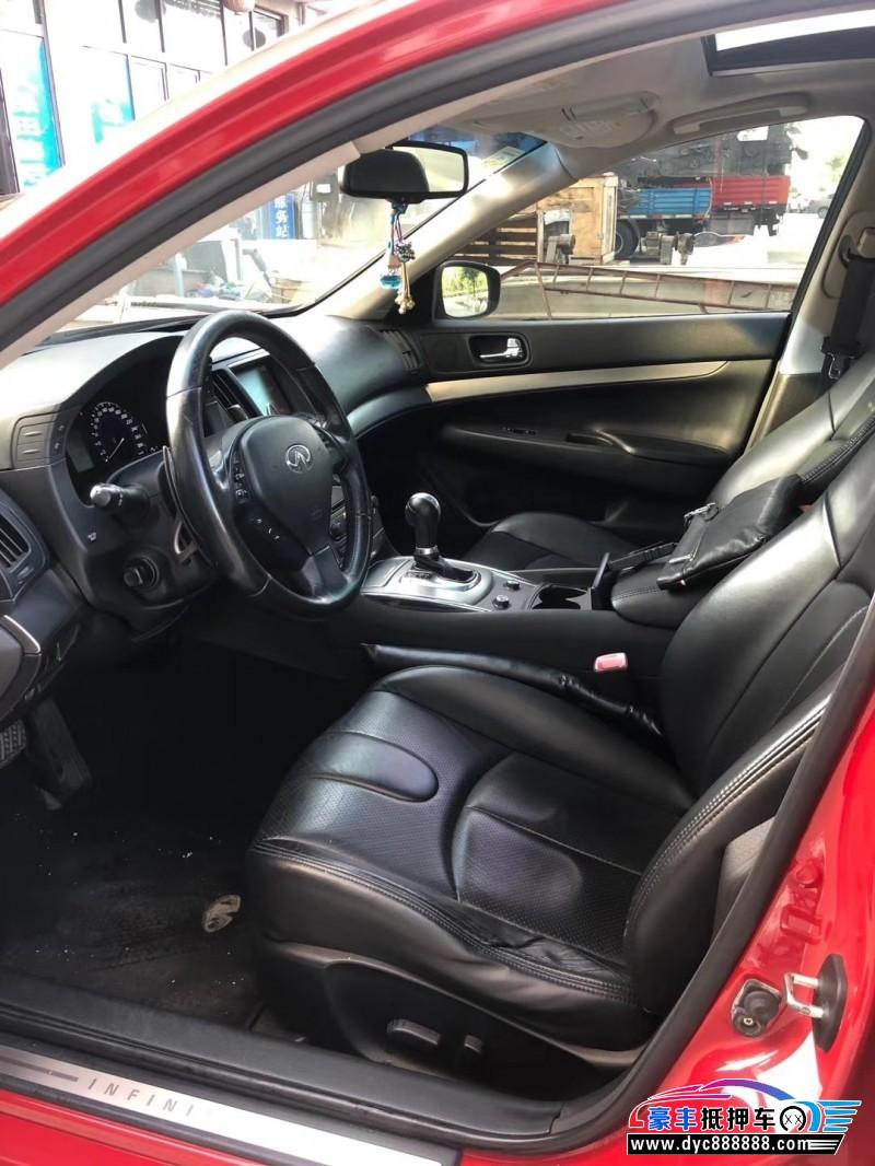 抵押车出售10年英菲尼迪G25轿车