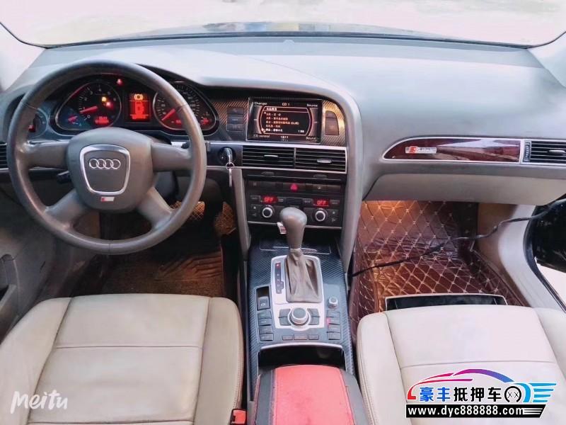 08年奥迪A6L轿车抵押车出售