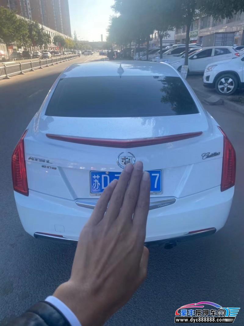 抵押车出售15年凯迪拉克ATS轿车