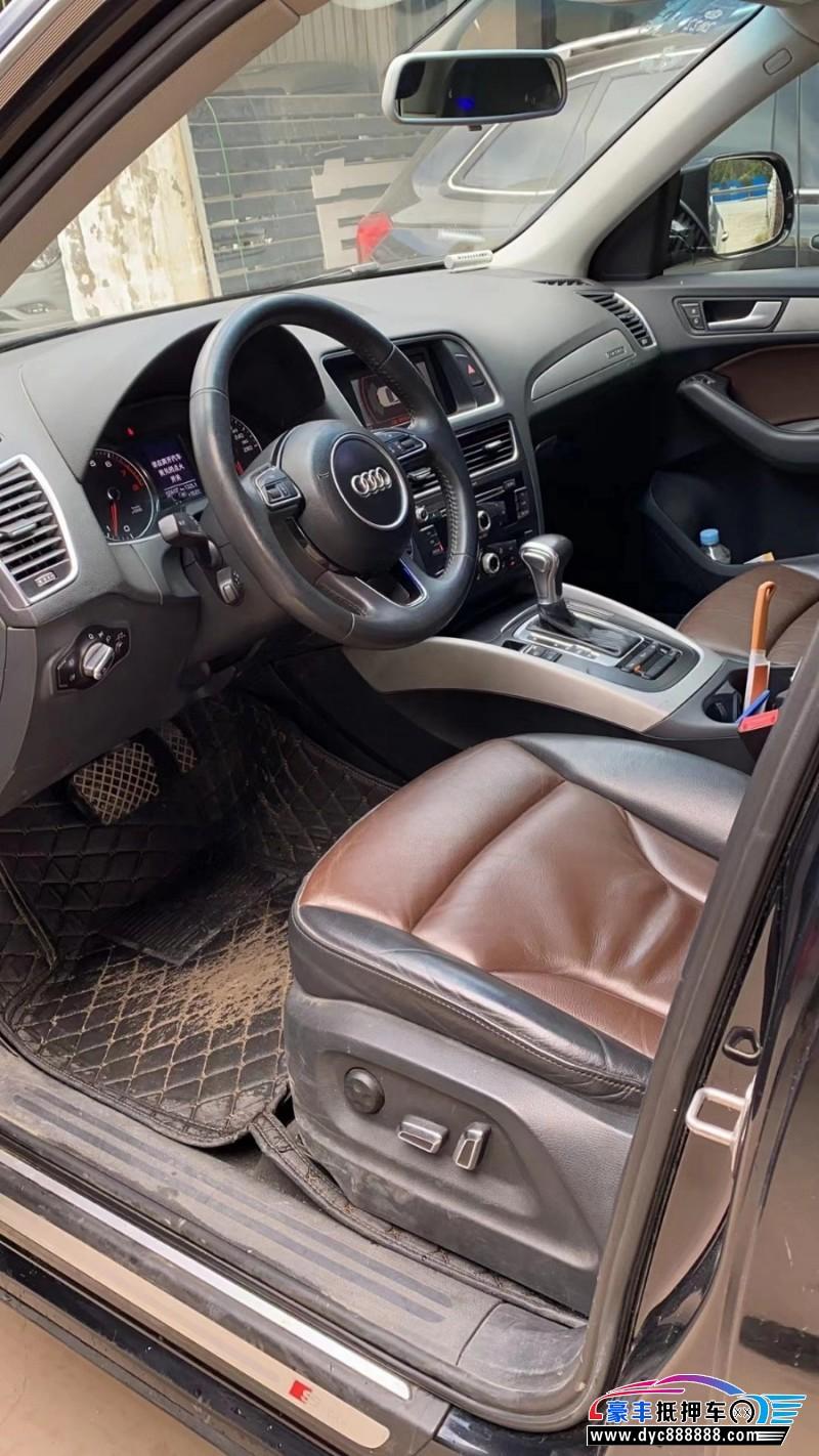 18年奥迪Q5轿车抵押车出售