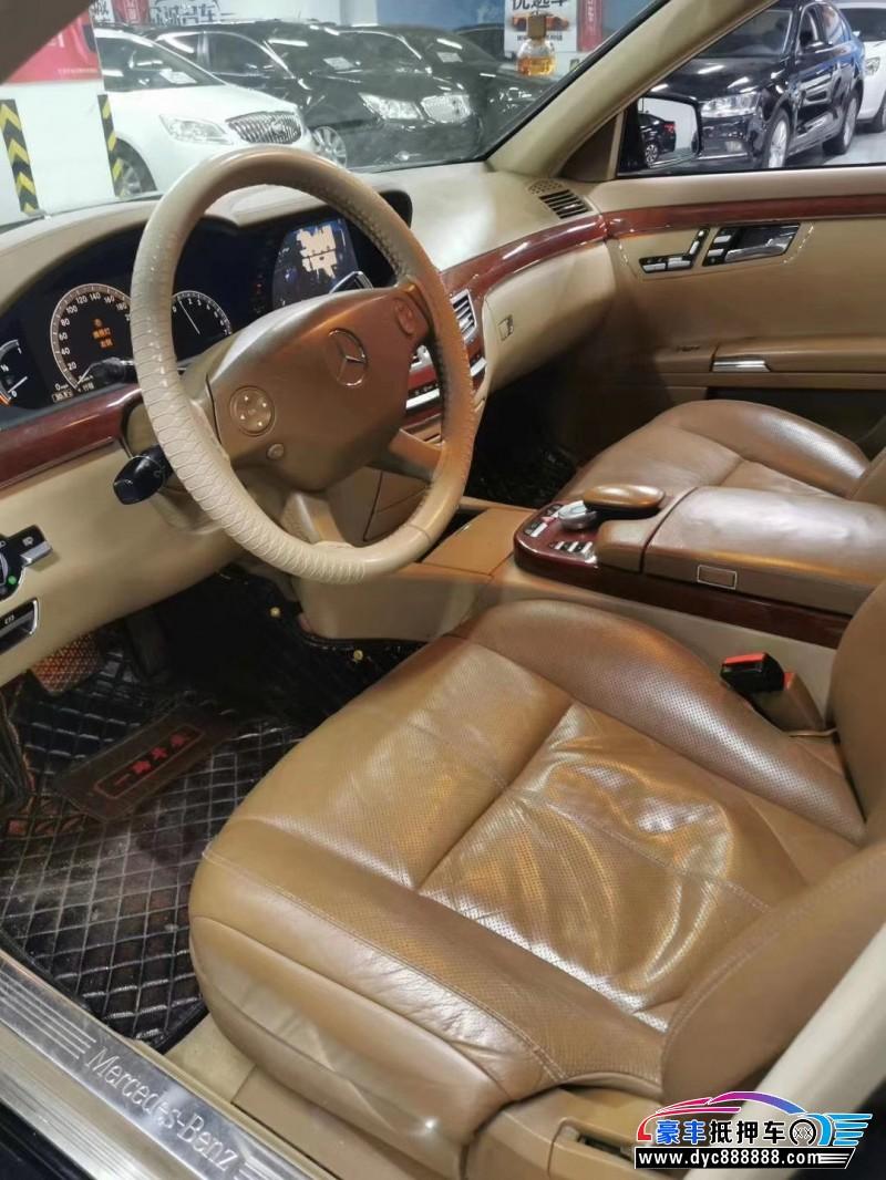 06年奔驰S级轿车抵押车出售