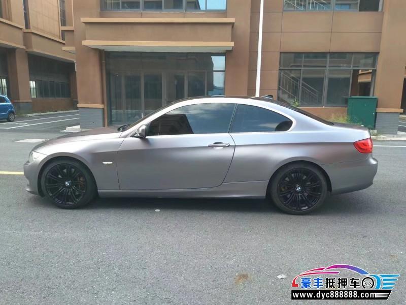 12年宝马3系(进口)跑车抵押车出售