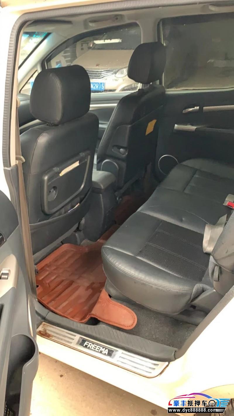 抵押车出售10年海马普力马SUV