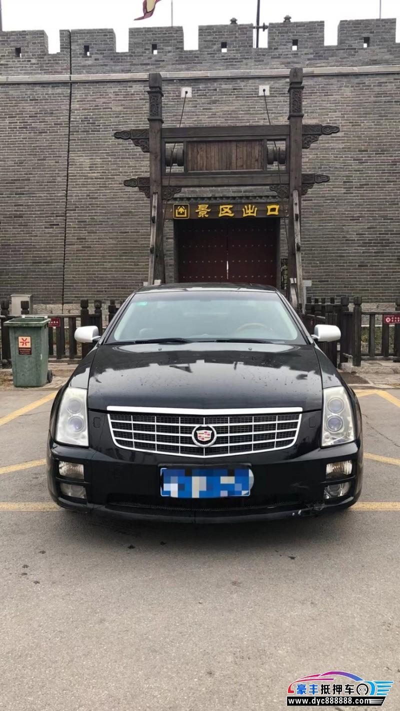 抵押车出售08年凯迪拉克SLS(海外)轿车
