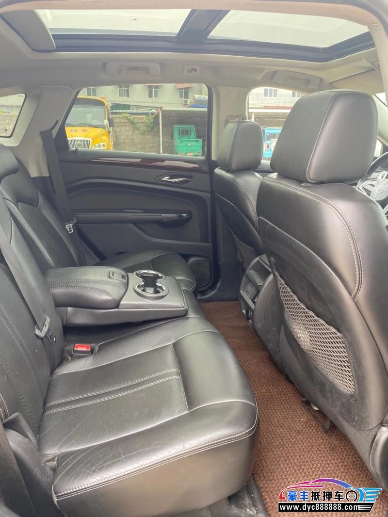 14年凯迪拉克SRXSUV抵押车出售