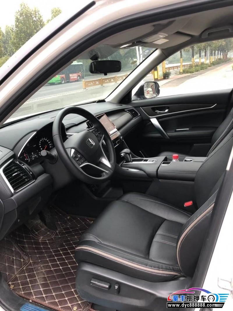 20年本田冠道SUV抵押车出售