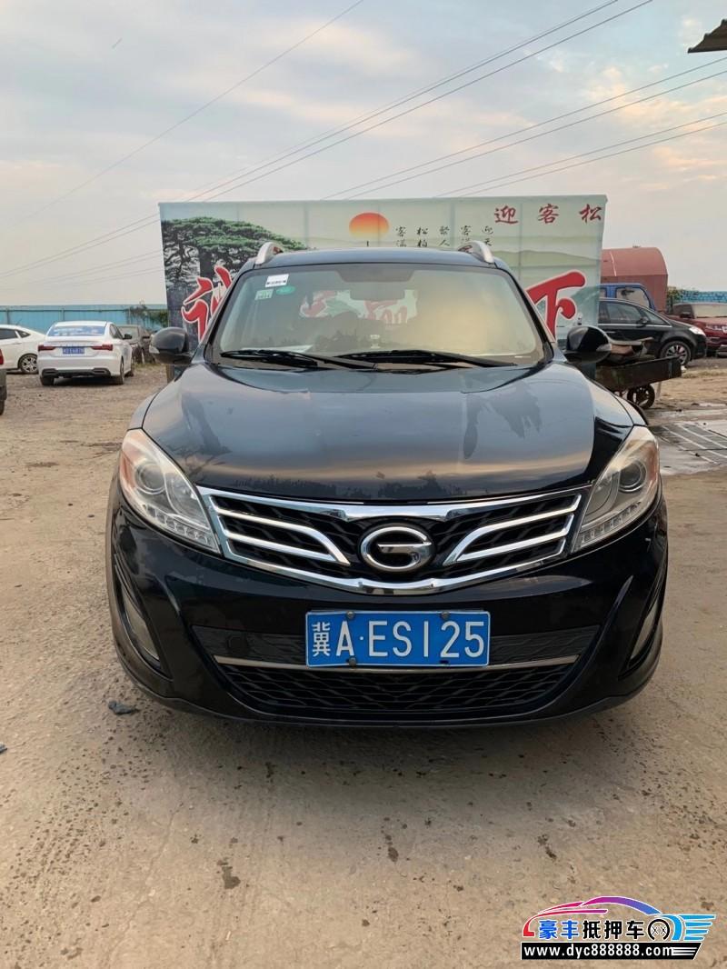 13年广汽传祺GS5SUV抵押车出售