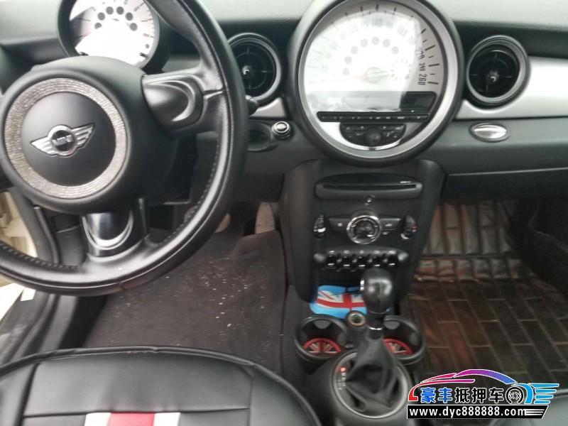 11年宝马MINI轿车抵押车出售