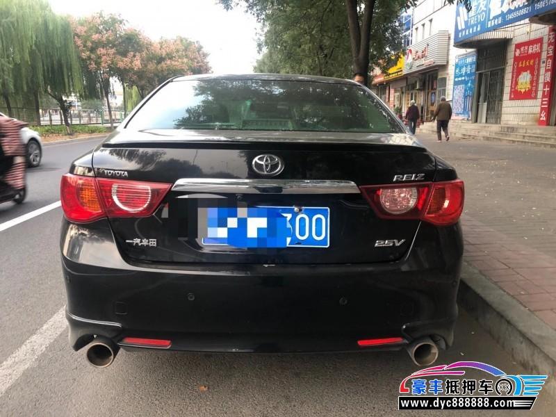 10年丰田锐志轿车抵押车出售