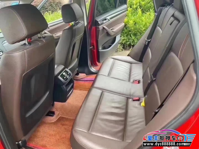 15年宝马X3SUV抵押车出售