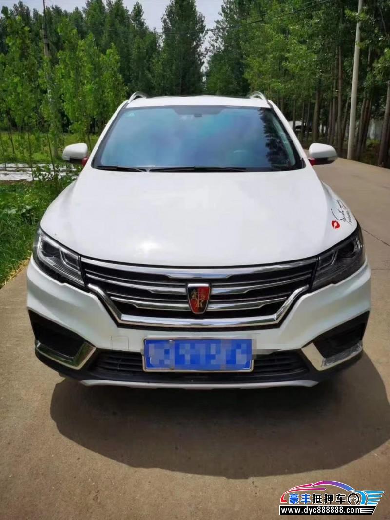 抵押车出售19年荣威RX3SUV