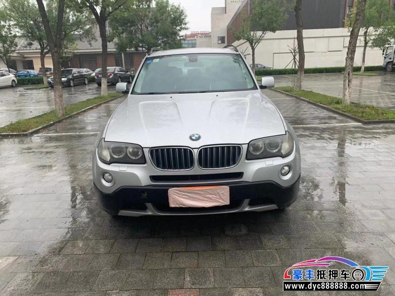 抵押车出售09年宝马X3SUV