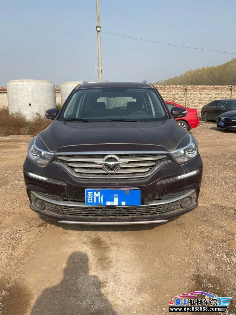 抵押车出售19年海马福美来SUV