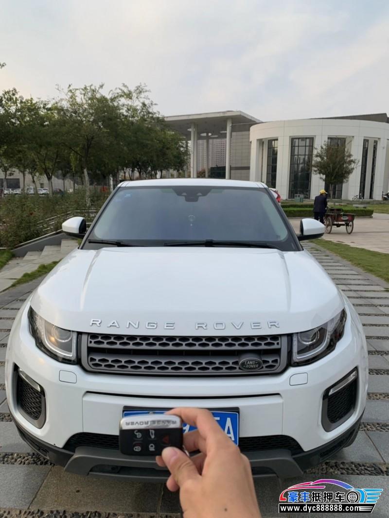 抵押车出售17年路虎揽胜极光SUV