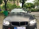 10年凯迪拉克XTS轿车抵押车出售