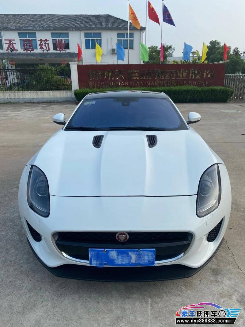 抵押车出售18年捷豹F-Type轿车