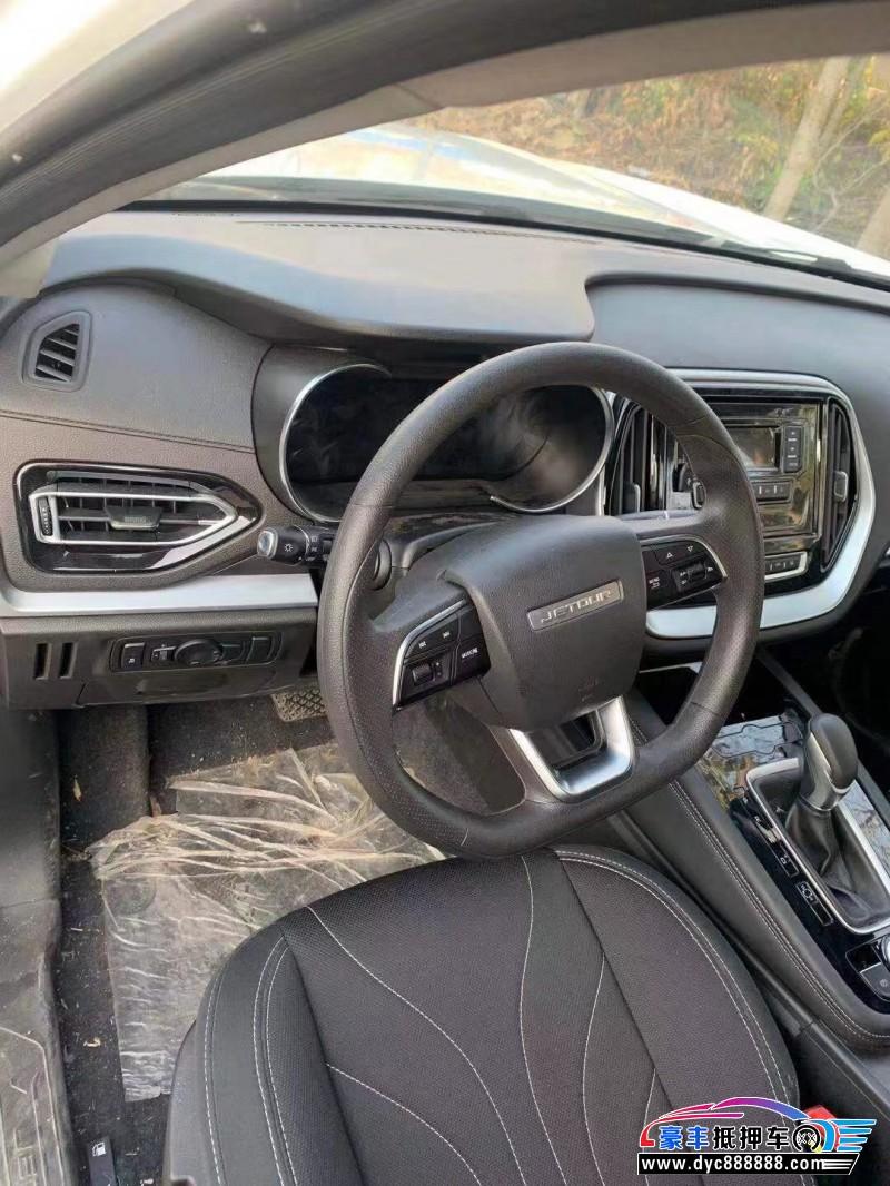 抵押车出售20年捷途X70SUV