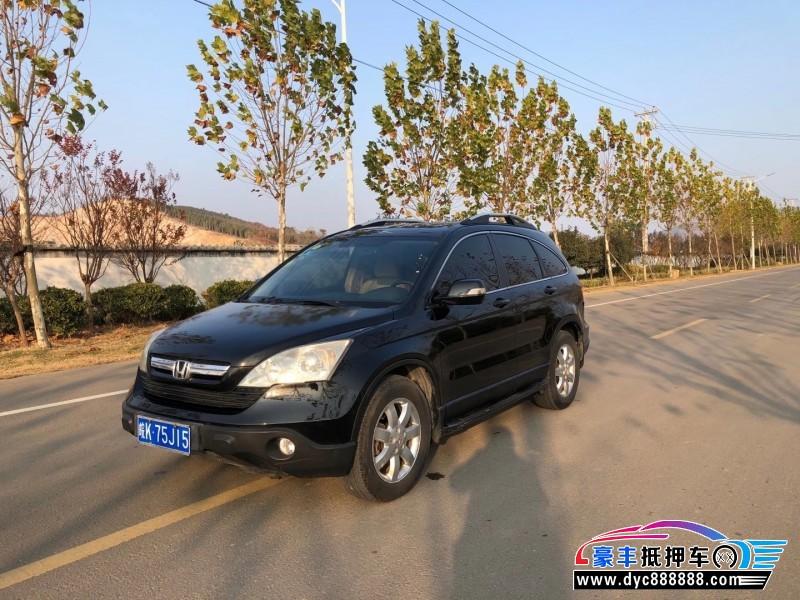 08年本田CR-VSUV抵押车出售