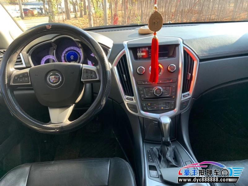 抵押车出售11年凯迪拉克SRXSUV
