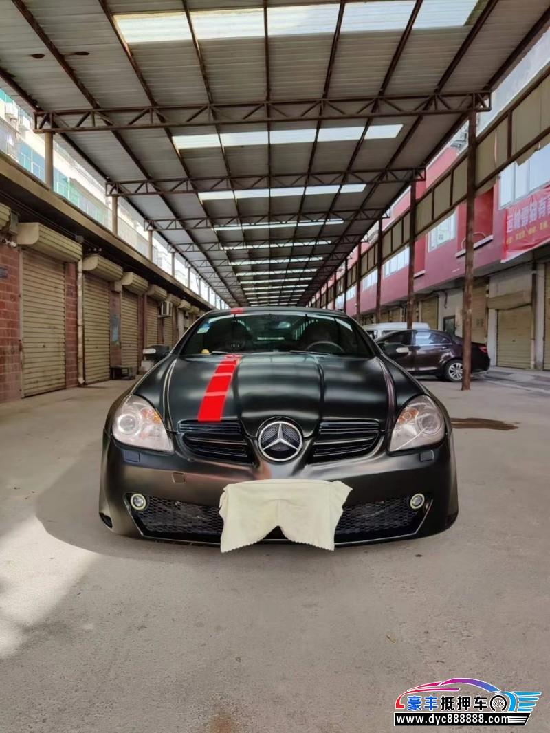 抵押车出售08年奔驰SLK跑车