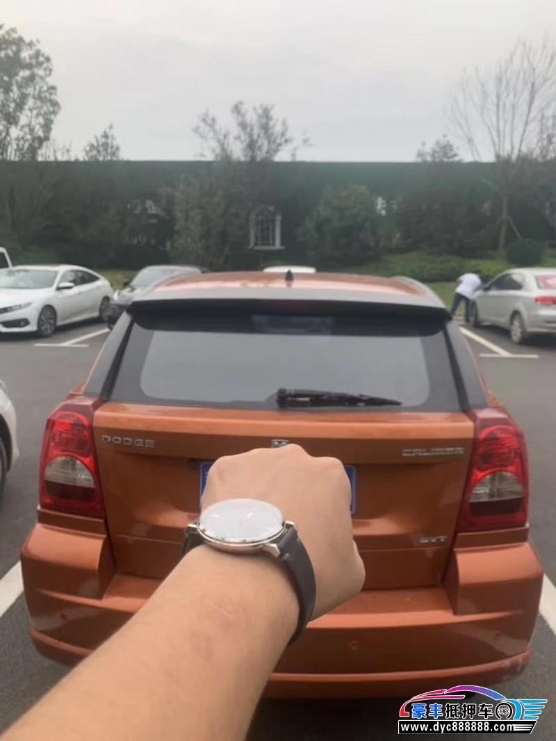 抵押车出售12年道奇酷搏SUV