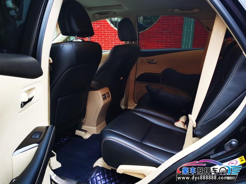 13年雷克萨斯RX经典SUV抵押车出售