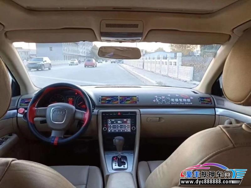 08年奥迪A4轿车抵押车出售