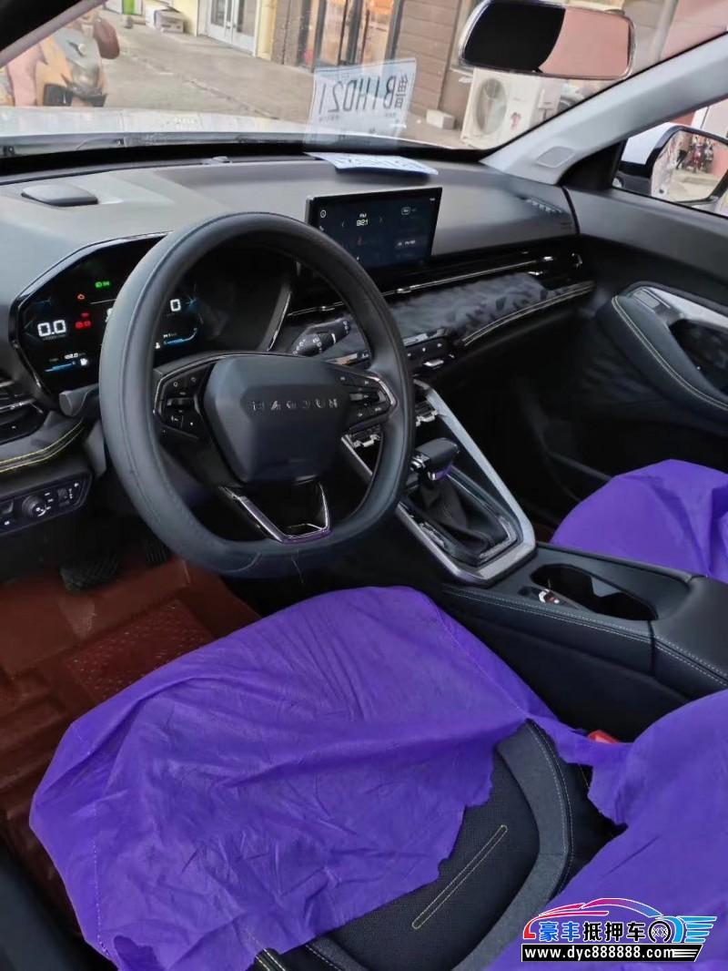 抵押车出售20年宝骏宝骏RM5SUV
