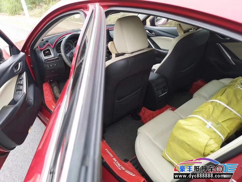 14年马自达阿特兹轿车抵押车出售