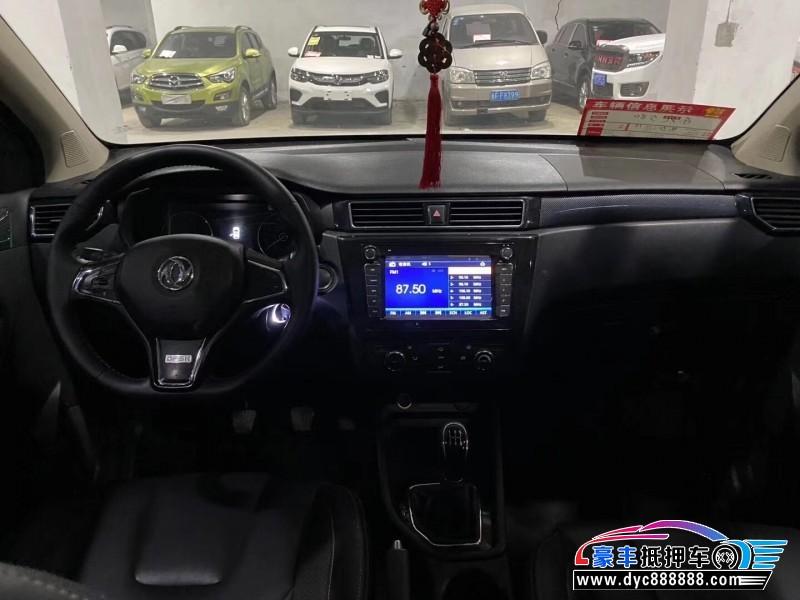 抵押车出售18年东风风光580SUV