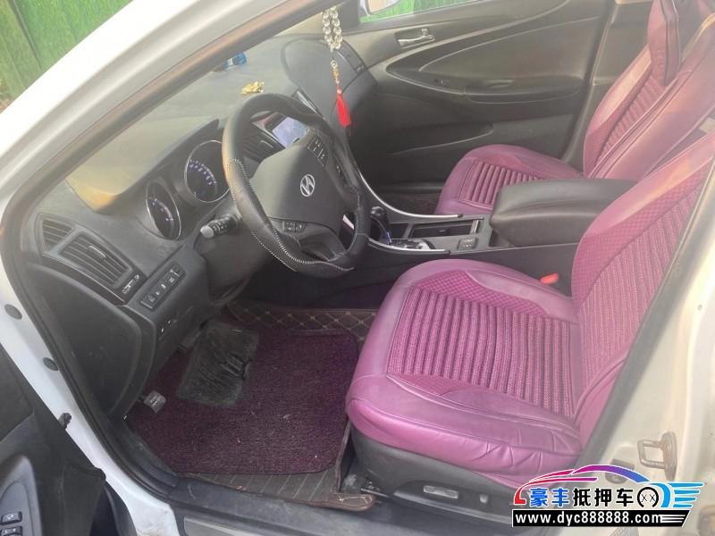 12年现代索纳塔八轿车抵押车出售