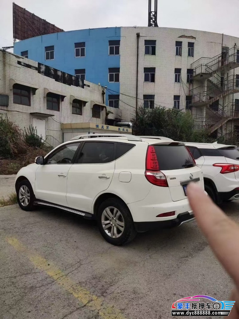 14年吉利吉利GX7SUV抵押车出售