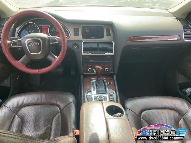 10年奥迪Q7SUV抵押车出售